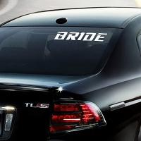 виниловая наклейка на авто Bride