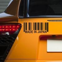 "Наклейка на авто ""Сделано в Японии"""