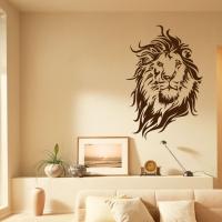 Виниловая наклейка Король лев