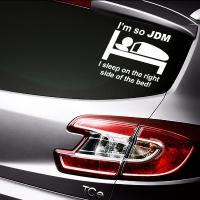 I am so JDM